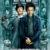 셜록 홈즈 (Sherlock Holmes, 2009)
