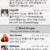 HootSuite 안드로이드 버전 사용기