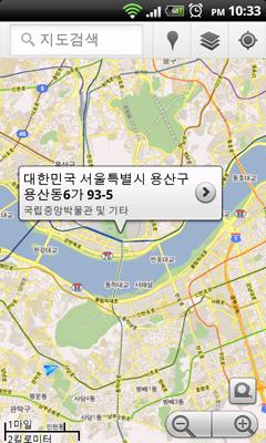 screenshot_89