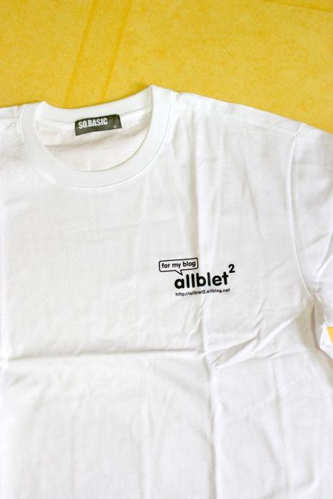 올블셔츠2