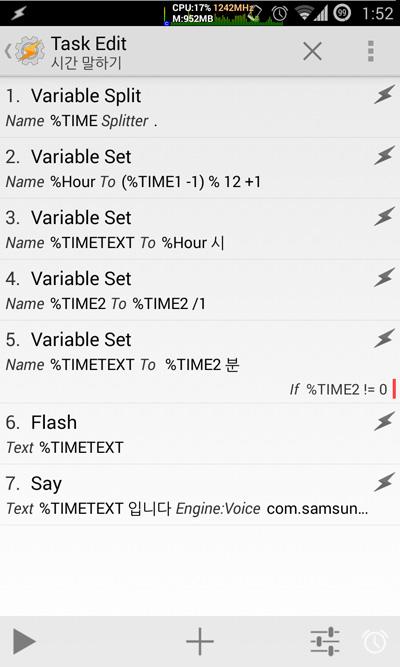Screenshot_2013-12-20-13-52-25