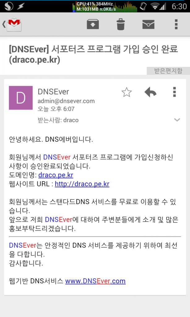Screenshot_2014-04-02-18-30-41