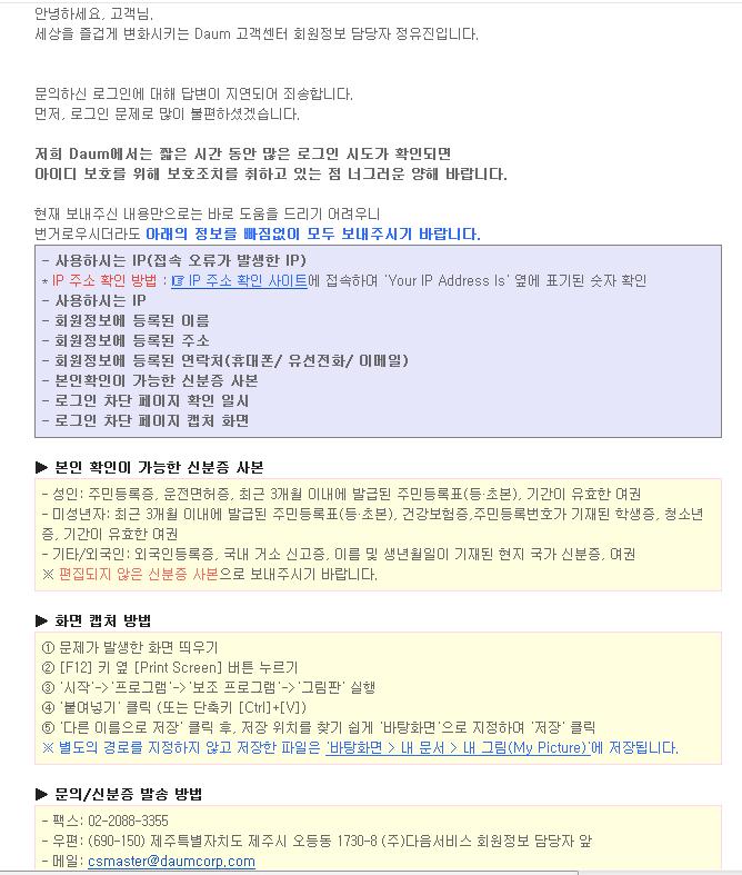 screenshot-mail google com 2014-05-26 10-10-55