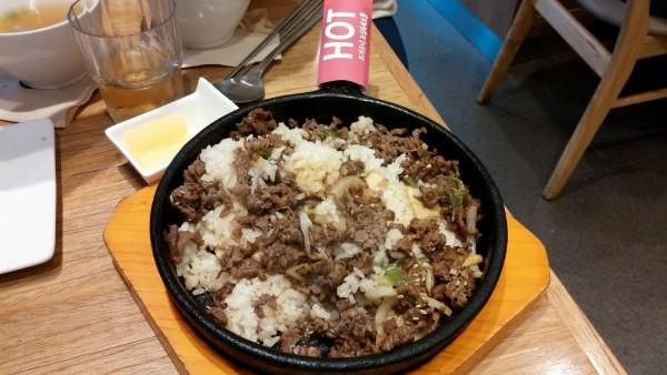 철판 불고기 덮밥